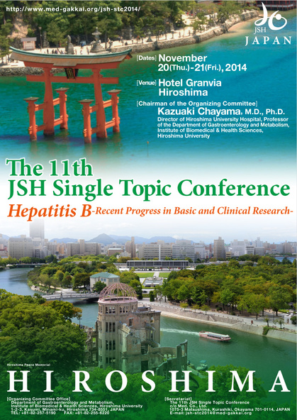 The 11th JSH Single Topic Conference